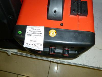 P1200914.JPG