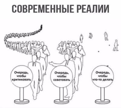 Советы.jpg