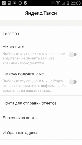 Screenshot_2017-10-13-22-03-37.png