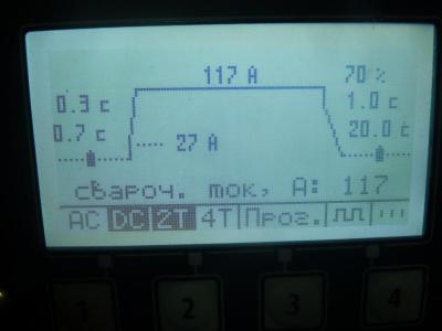 P1250983.JPG