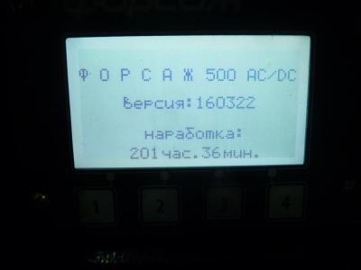 P1250683.JPG