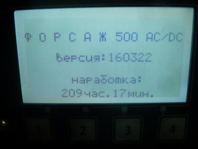 P1250982.JPG