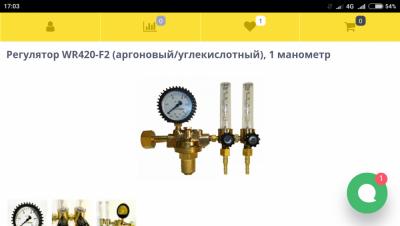 Screenshot_2018-10-16-17-03-19_com.android.chrome.png