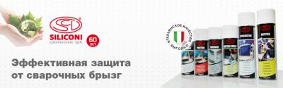 news-201016-siliconi-webinar-banner.jpg
