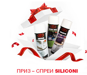 news201014_gifts.jpg