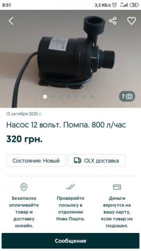 Screenshot_2020-10-26-08-51-09-265_ua.slando.jpg