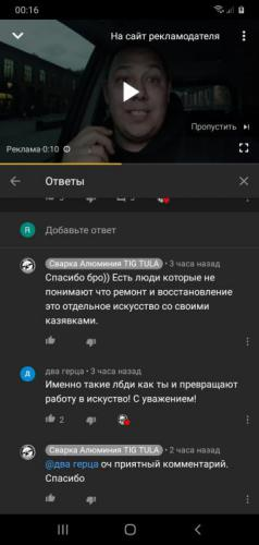 Screenshot_20201010-001649_YouTube.jpg