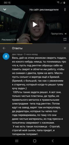 Screenshot_20201010-001550_YouTube.jpg
