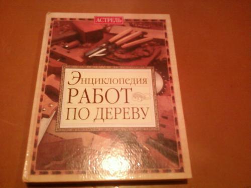 P08-11-11_23.19.jpg
