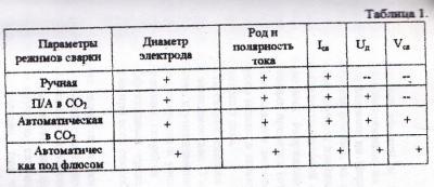 стр 06.jpg