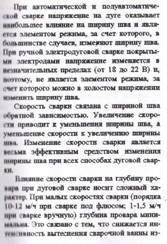 стр 07.jpg