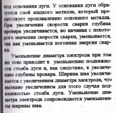 стр 08.jpg