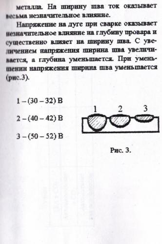 стр 05.jpg