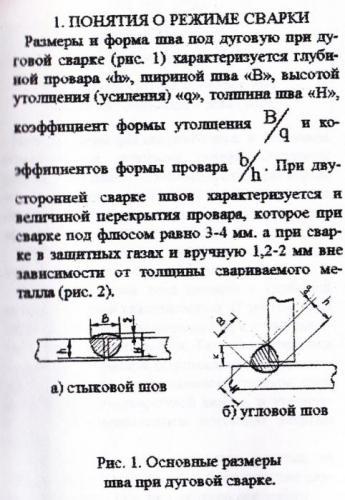 стр 03.jpg
