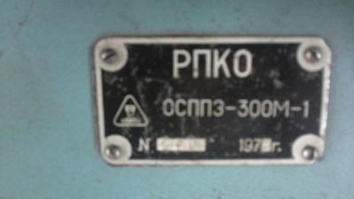 осцилятор.jpg