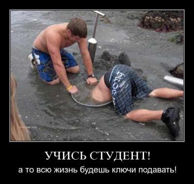ychis_stydent1.jpg
