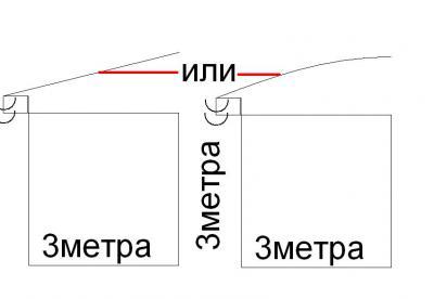 сарай.JPG