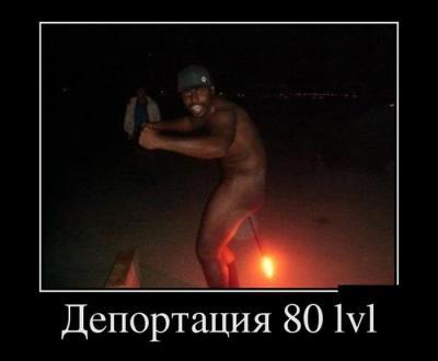 1383629229_1-29.jpg