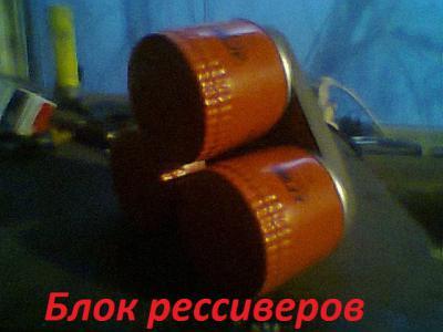 Фото0109.jpg