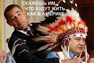 117913334_obama.jpg