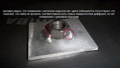 post-9285-0-13173200-1417179759.jpg