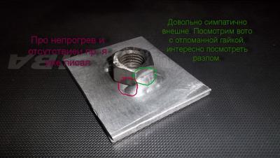 post-9285-0-67163900-1417179733.jpg