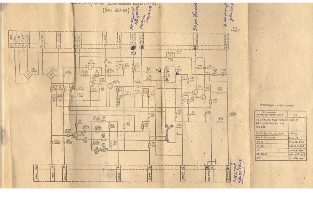 Схема сварочного полуавтомата тритон-240