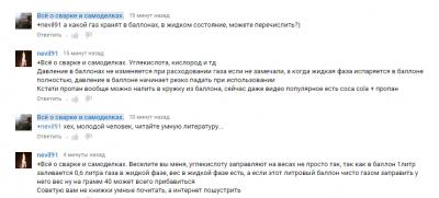 дурик.png