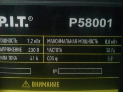 CAM04714.jpg