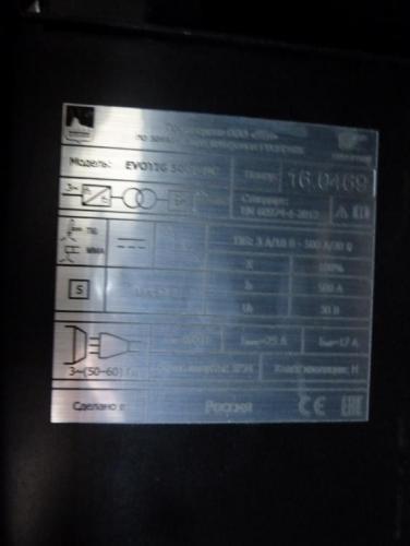 P1160548.JPG