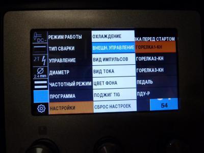 P1160591.JPG