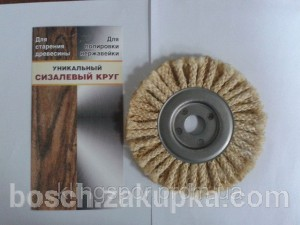 krug-polirovochnyy-sizalevyy-125-h-12-h-22-dlya-stareniya-dereva-i-polirovki_4714b3257a04f59_300x300_1.jpg