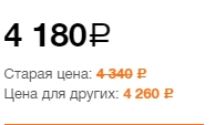 Аппарат_сварочный_Rezonver_Pride_-_купить_в_интернет-магазине_в_Москве,_низкие_цены,_фото,_отзывы,_технические_характеристики.jpg