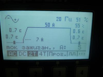 P1140087.JPG