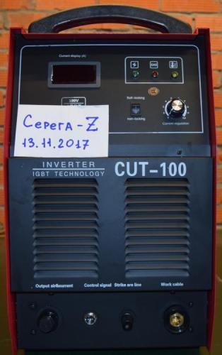 CUT100-3z.jpg