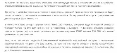 4CDD0E64-A186-4870-8F1F-3E4E409241E8.jpeg