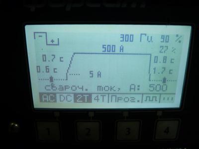 P1180327.JPG