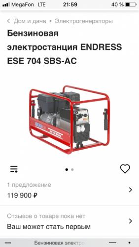 85F55C44-A0E2-4DAD-9885-6D68161A86D9.png