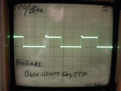 вых шим без ТГР.jpg