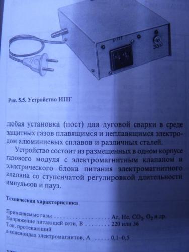 P1120811.JPG