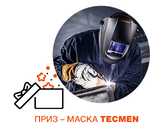 Маска Tecmen.jpg