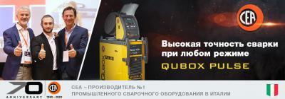 news201110_cea-899x314.jpg