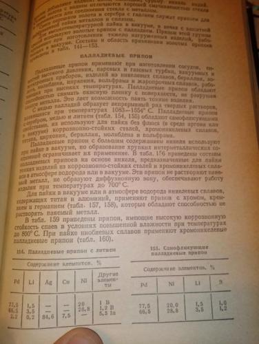 IMG_20201105_195611.jpg