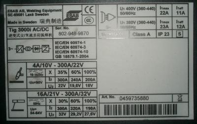 S5023942.JPG