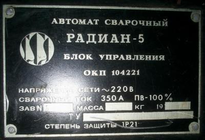 S5023966.JPG