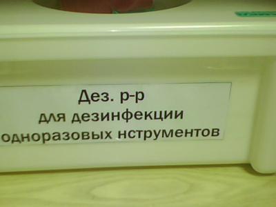 асм.jpg