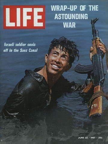 israeli_soldier_in_suez_canal_life.jpg
