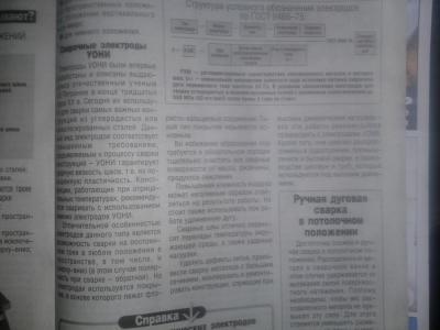 20131222_192631.jpg