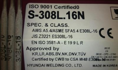 Электроды Корея S308L16N.jpg