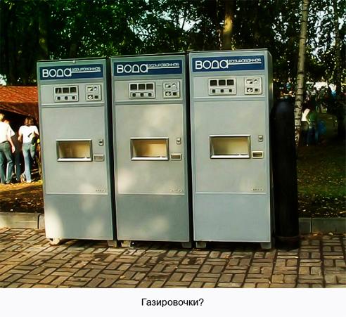 Аптечный алкоголизм: В России начали продавать настойку боярышника в автоматах - Цензор.НЕТ 4667